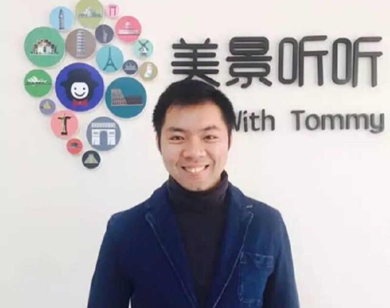 Mr. Luis Lu, CEO of Go with Tommy