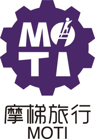 MotiTravel Finalist of the ITB China Startup Awards 2017