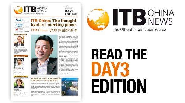 ITB CHINA NEWS DAY3