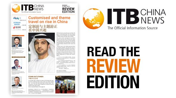 ITB CHINA NEWS REVIEW