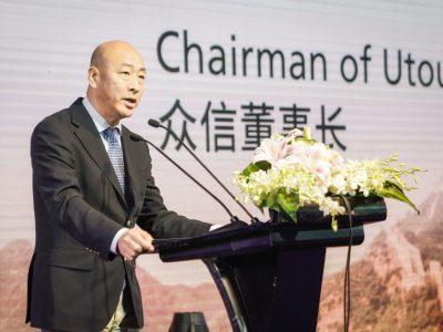 Opening Dinner 2019 Feng Bin, Chairman of utour