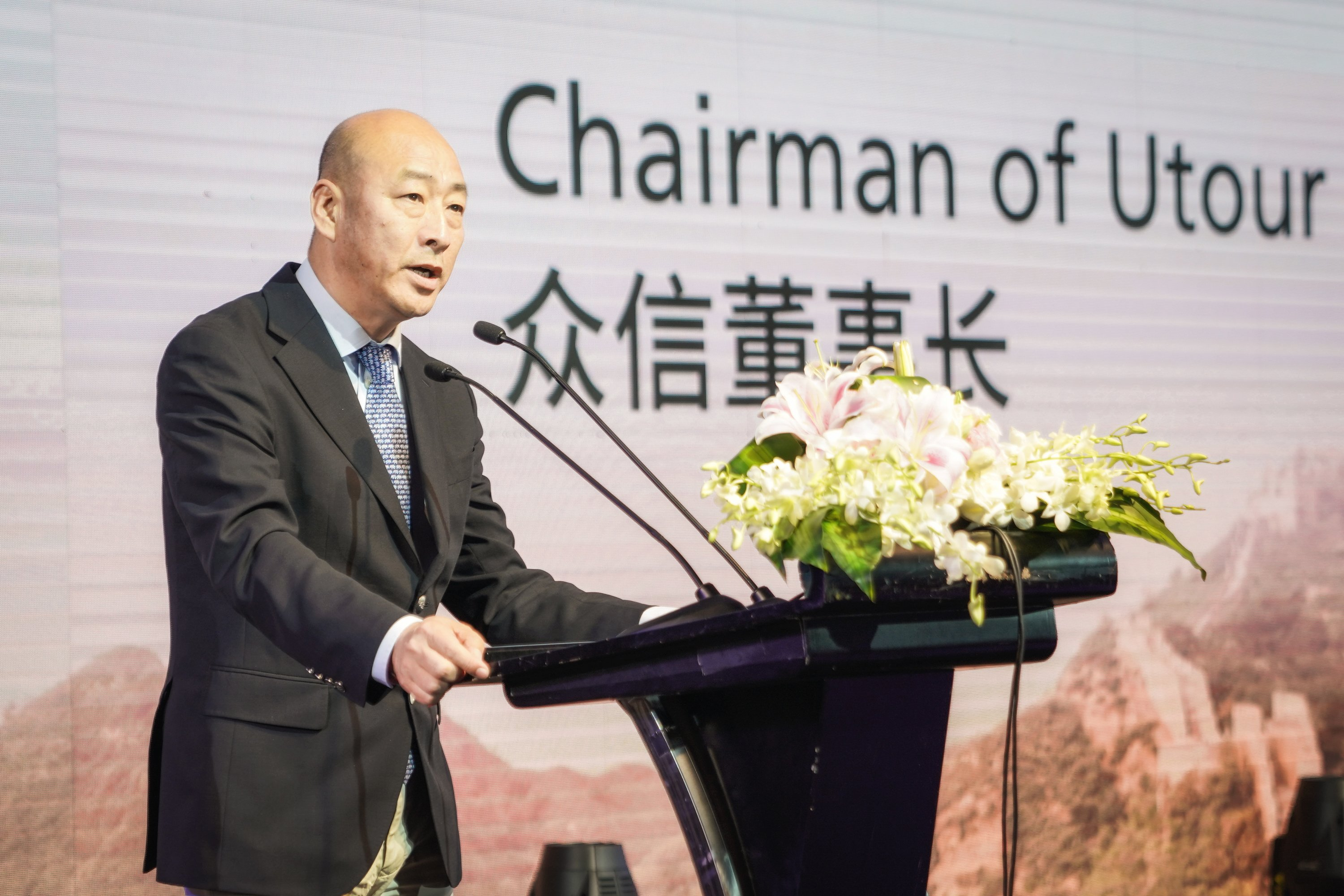 Opening Dinner 2019 Feng Bin, Chairman of utour