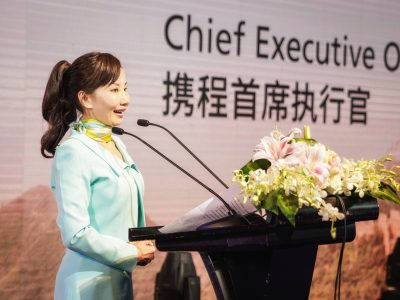 Speech by Jane Sun, Chief Executive Officer of Ctrip