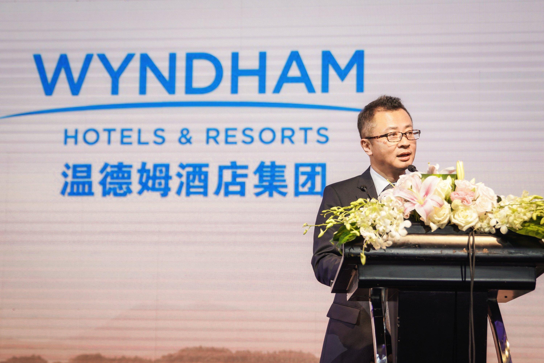 Speech by Leo Liu, President of Wyndham Hotels & Resorts, Greater China