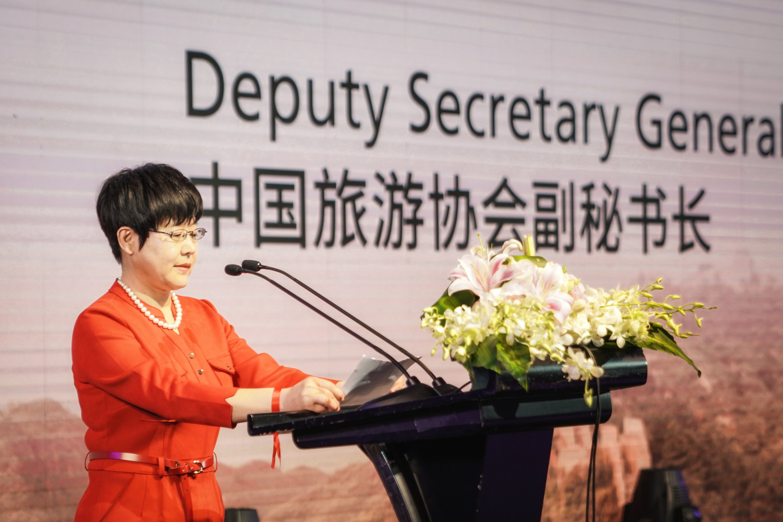 Speech by Wu Xiaomei, Deputy Secretary General of China Tourism Association