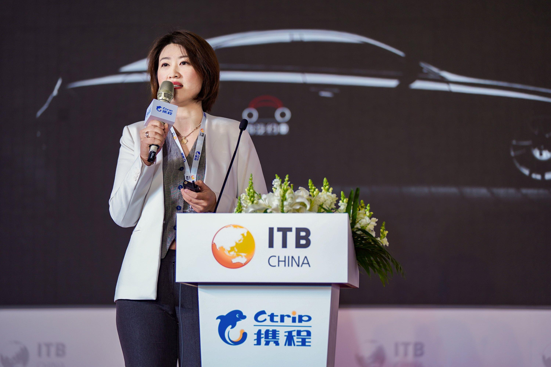 Cara Wang, CFO of Shouqi Limousine & Chauffeur